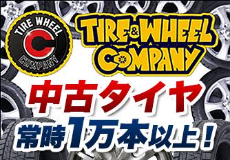 タイヤ、カーナビゲーションなどのカー用品の販売・通販オートバックス