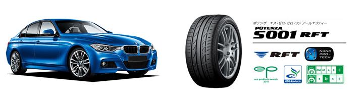 BMW3シリーズのタイヤ交換