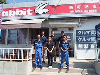 岐阜県各務原市のタイヤ交換はラビット西可児店1
